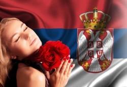 8-ми март в Нишка баня, Сърбия! 1 нощувка със закуска, транспорт, посещение на Ниш и екскурзоводско обслужване от агенция Шанс 95 - Снимка