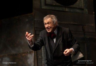 Гледайте Стефан Мавродиев в Аз, Фойербах, на 09.01. от 19ч. в Младежки театър, Камерна сцена, 1 билет! - Снимка