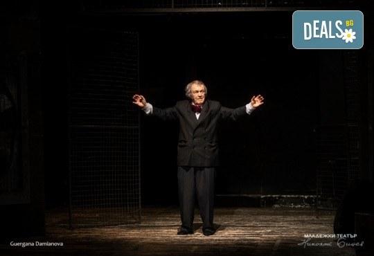 Гледайте Стефан Мавродиев в Аз, Фойербах, на 09.01. от 19ч. в Младежки театър, Камерна сцена, 1 билет! - Снимка 6