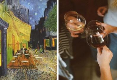 3 часа рисуване на тема Кафе тераса през нощта на Ван Гог, с напътствията на професионален художник + чаша вино, минерална вода и мини сандвичи в Арт ателие Багри и вино! - Снимка