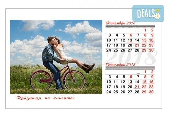 Лукс подарък! 6-листов супер луксозен пейзажен календар със снимки на клиента, отпечатани на гланц хартия от Офис 2 - Снимка 2