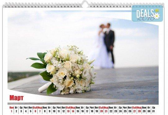 Луксозен подарък! 12 листов супер луксозен пейзажен календар с големи снимки на клиента, отпечатани на гланц хартия от Офис 2 - Снимка 4