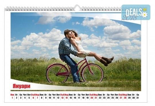 Луксозен подарък! 12 листов супер луксозен пейзажен календар с големи снимки на клиента, отпечатани на гланц хартия от Офис 2 - Снимка 2