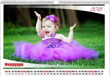 Луксозен подарък! 12 листов супер луксозен пейзажен календар с големи снимки на клиента, отпечатани на гланц хартия от Офис 2