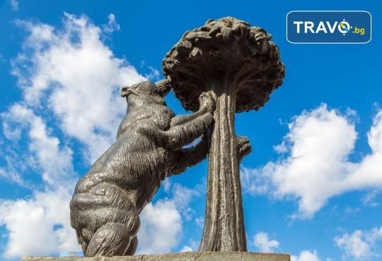 Самолетна екскурзия до Мадрид с Дари Травел! Самолетен билет, 3 нощувки със закуски в хотел 3*, водач, пешеходна обиколка и възможност за 1 ден в Толедо - Снимка 4