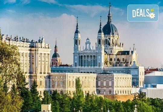 Самолетна екскурзия до Мадрид с Дари Травел! Самолетен билет, 3 нощувки със закуски в хотел 3*, водач, пешеходна обиколка и възможност за 1 ден в Толедо - Снимка 8