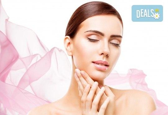 Лечение на пигментация и неравен тен чрез комбинирана терапия за чиста и сияйна кожа в Изабел Дюпонт Студио! - Снимка 1