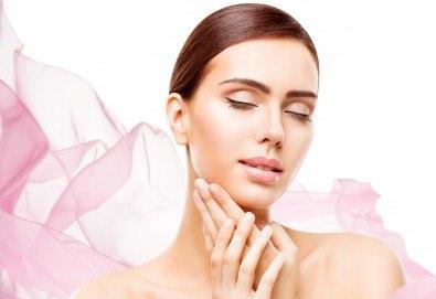 Лечение на пигментация и неравен тен чрез комбинирана терапия за чиста и сияйна кожа в Изабел Дюпонт Студио! - Снимка