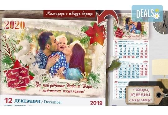 Подарък за цялото семейство! 3 индивидуални коледни календара с неограничен брой снимки и дизайн по избор от АРТ™ Магнити и Сувенири! - Снимка 1