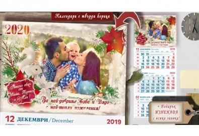 Подарък за цялото семейство! 3 индивидуални коледни календара с неограничен брой снимки и дизайн по избор от АРТ™ Магнити и Сувенири! - Снимка