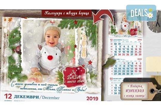 Подарък за цялото семейство! 3 индивидуални коледни календара с неограничен брой снимки и дизайн по избор от АРТ™ Магнити и Сувенири! - Снимка 2