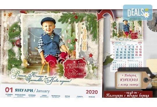 Подарък за цялото семейство! 3 индивидуални коледни календара с неограничен брой снимки и дизайн по избор от АРТ™ Магнити и Сувенири! - Снимка 3