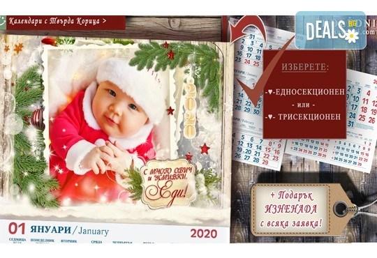 Подарък за цялото семейство! 3 индивидуални коледни календара с неограничен брой снимки и дизайн по избор от АРТ™ Магнити и Сувенири! - Снимка 5