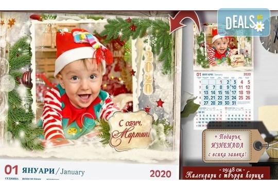 Подарък за цялото семейство! 3 индивидуални коледни календара с неограничен брой снимки и дизайн по избор от АРТ™ Магнити и Сувенири! - Снимка 7