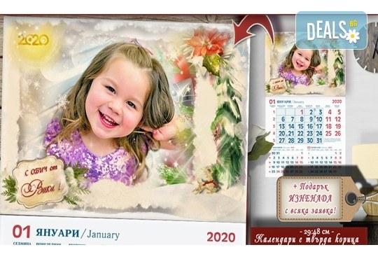 Подарък за цялото семейство! 3 индивидуални коледни календара с неограничен брой снимки и дизайн по избор от АРТ™ Магнити и Сувенири! - Снимка 8