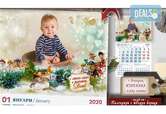 5 броя еднакви календара със снимки и тема по избор + подарък: 2 броя арт магнити със същия дизайн/снимка от АРТ™ Магнити и Сувенири! - Снимка 3