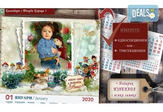 5 броя еднакви календара със снимки и тема по избор + подарък: 2 броя арт магнити със същия дизайн/снимка от АРТ™ Магнити и Сувенири! - Снимка 4