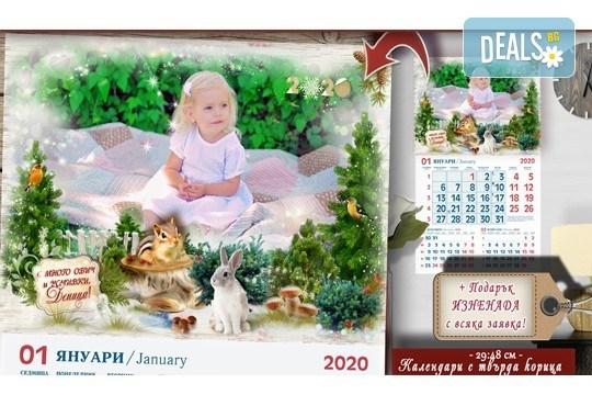 5 броя еднакви календара със снимки и тема по избор + подарък: 2 броя арт магнити със същия дизайн/снимка от АРТ™ Магнити и Сувенири! - Снимка 5