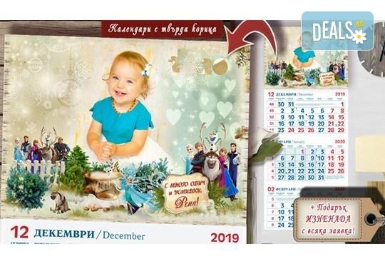 5 броя еднакви календара със снимки и тема по избор + подарък: 2 броя арт магнити със същия дизайн/снимка от АРТ™ Магнити и Сувенири! - Снимка 7