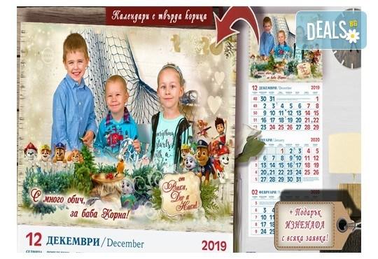 5 броя еднакви календара със снимки и тема по избор + подарък: 2 броя арт магнити със същия дизайн/снимка от АРТ™ Магнити и Сувенири! - Снимка 8