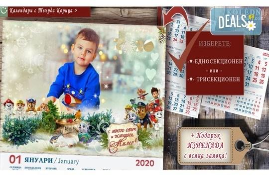 5 броя еднакви календара със снимки и тема по избор + подарък: 2 броя арт магнити със същия дизайн/снимка от АРТ™ Магнити и Сувенири! - Снимка 1