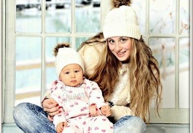 Зимна фотосесия в студио - бебешка, детска, индивидуална или семейна + подарък: фотокнига, от Photosesia.com! - Снимка