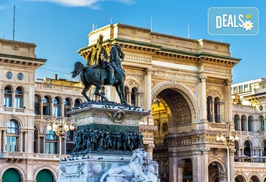Екскурзия до Италия, Френската ривиера и Лигурия с България Травъл! 5 нощувки със закуски, транспорт и програма в Милано, Монако, Ница, Кан, Генуа и Сирмионе - Снимка 11