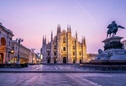 Вижте Италия и езерата на Алпите с Дари Травел! Самолетен билет, 4 нощувки със закуски в хотел 3/4*, водач и програма в Милано с екскурзовод на български език - Снимка