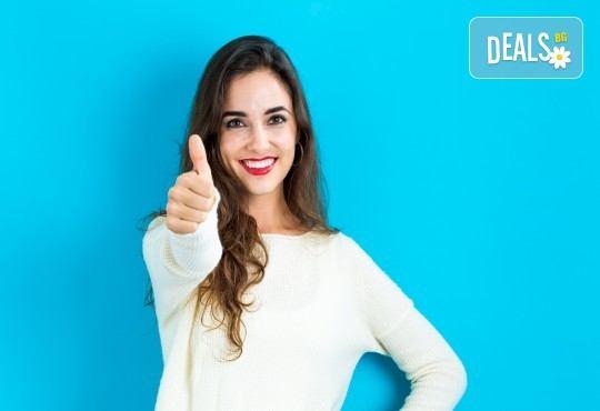 Усмихвате ли се достатъчно? Онлайн курс по позитивно мислене и/или сексология от www.onLEXpa.com! - Снимка 3