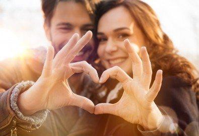 Усмихвате ли се достатъчно? Онлайн курс по позитивно мислене и/или сексология от www.onLEXpa.com! - Снимка