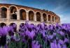 Екскурзия Класическа Италия, на дата по избор, с Дари Травел! Самолетен билет, 3 нощувки със закуски, програма във Верона и Милано и възможност за 1 ден във Венеция! - thumb 1