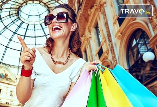 Шопинг в най-известните аутлети в цяла Италия с Mira Travel! 3 нощувки и закуски в хотел 4*, самолетни билети и летищни такси, трансфери до шопинг центровете - Снимка 1