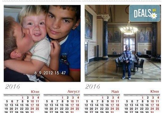 """Супер подарък за Вашите близки! Голям стенен """"7-листов календар"""" с 6 снимки на клиента и луксозен печат от Офис 2 - Снимка 3"""