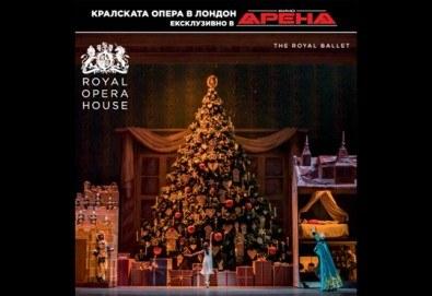Ексклузивно в Кино Арена! Любимия на всички балет от Чайковски Лешникотрошачката, спектакъл на Кралската опера в Лондон, на 4.01. и 5.01. в кината в София и страната