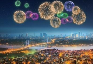 Last minute! Нова година в Истанбул с АБВ Травелс! 2 нощувки със закуски, Новогодишна вечеря по избор, транспорт, водач и пешеходна обиколка в Истанбул