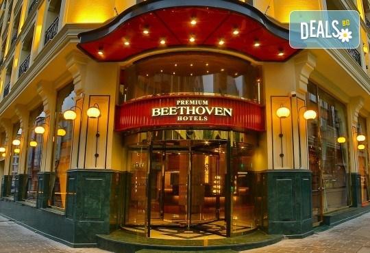 Last minute! Нова година в Истанбул с Дениз Травел! 3 нощувки със закуски в Beethoven Hotel İstanbul4*, възможност за транспорт - Снимка 1