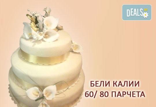 За Вашата сватба! Бутикова сватбена торта с АРТ декорация от Сладкарница Джорджо Джани - Снимка 1