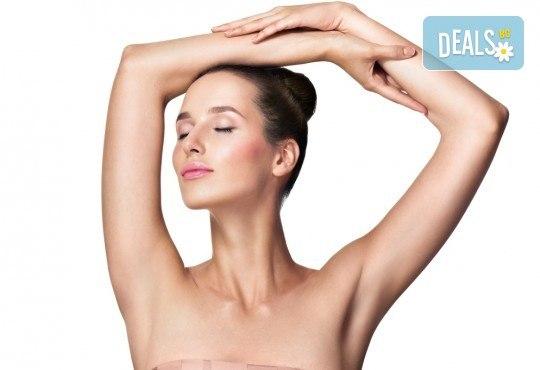 Копринено гладка кожа! Фотоепилация на пълен интим и подмишници в салон за красота Експерта - Снимка 2