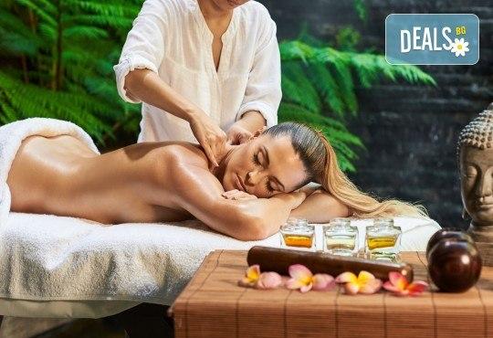 На специални празнични цени! 60-минутен екзотичен явански масаж на цяло тяло Деви Менари в студио Giro - Снимка 1