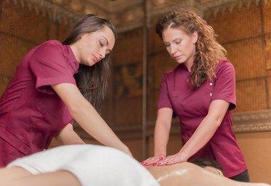 На специални празнични цени! Пълен релакс за тялото и сетивата със султански масаж на 4 ръце в студио Giro