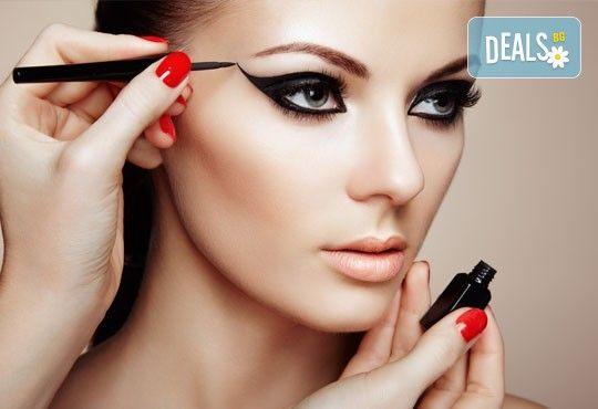 Професионален грим с висок клас козметика на Kryolan, Christian Dior или Huda Beauty във Beauty Home by Megan Lashes! - Снимка 5