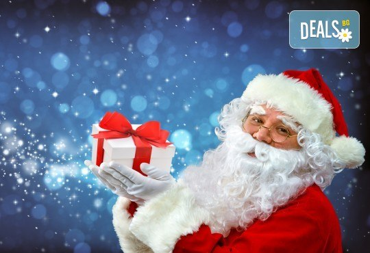 Посещение на Дядо Коледа и Снежанка на адрес на клиента в рамките на град София от Детски център Щастливи деца! - Снимка 1