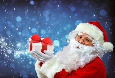 Посещение на Дядо Коледа и Снежанка на адрес на клиента в рамките на град София от Детски център Щастливи деца!