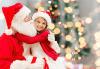 Посещение на Дядо Коледа и Снежанка на адрес на клиента в рамките на град София от Детски център Щастливи деца! - thumb 2