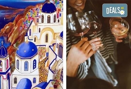 3 часа рисуване на тема Санторини с напътствията на професионален художник + чаша вино и минерална вода в Арт ателие Багри и вино! - Снимка 1