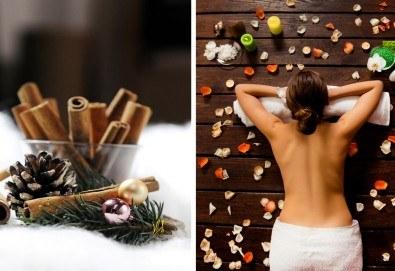 Създайте си релаксиращо настроение с масаж на цяло тяло с ароматно масло от канела и портокал от Senses Massage & Recreation! - Снимка