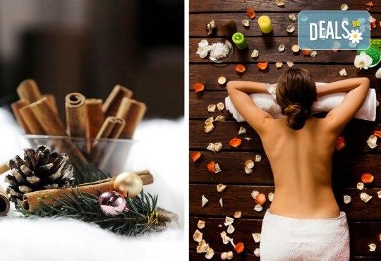 Създайте си релаксиращо настроение с масаж на цяло тяло с ароматно масло от канела от Senses Massage & Recreation! - Снимка 1