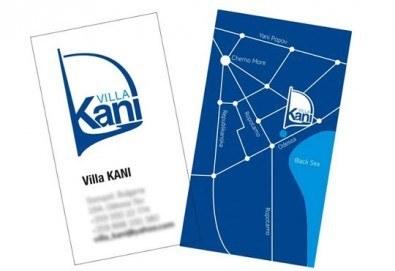 Нов имидж! 1000 бр. пълноцветни двустранни визитки от Офис 2 - Снимка