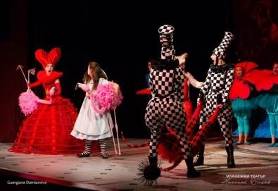 На театър с децата! Гледайте Алиса в страната на чудесата на 26.01. от 11 ч. в Младежки театър, голяма сцена! 1 билет - Снимка
