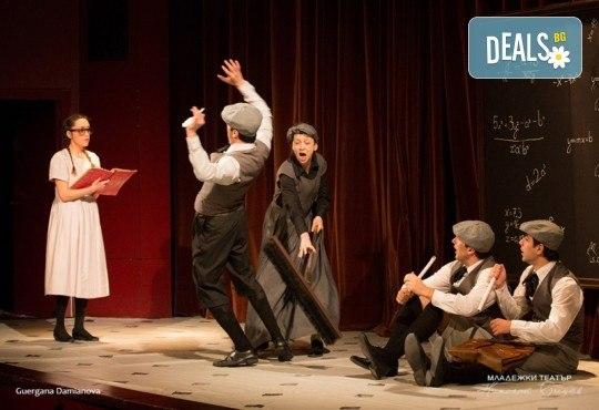 На театър с децата! Гледайте Алиса в страната на чудесата на 26.01. от 11 ч. в Младежки театър, голяма сцена! 1 билет - Снимка 3